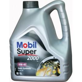 Моторное масло mobil super s 10w-40 сертификация сертификация орган по сертфикации рост-тест