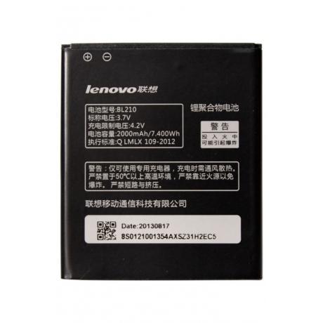 Аккумулятор Lenovo BL210 Partner 2000mAh ПР034367