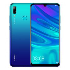 Смартфоны Huawei на HOTLINE - купить мобильный телефон Huawei ... 2d92a3c1e28