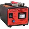 Пуско-зарядное устройство для автомобильного аккумулятора АИДАм 30.