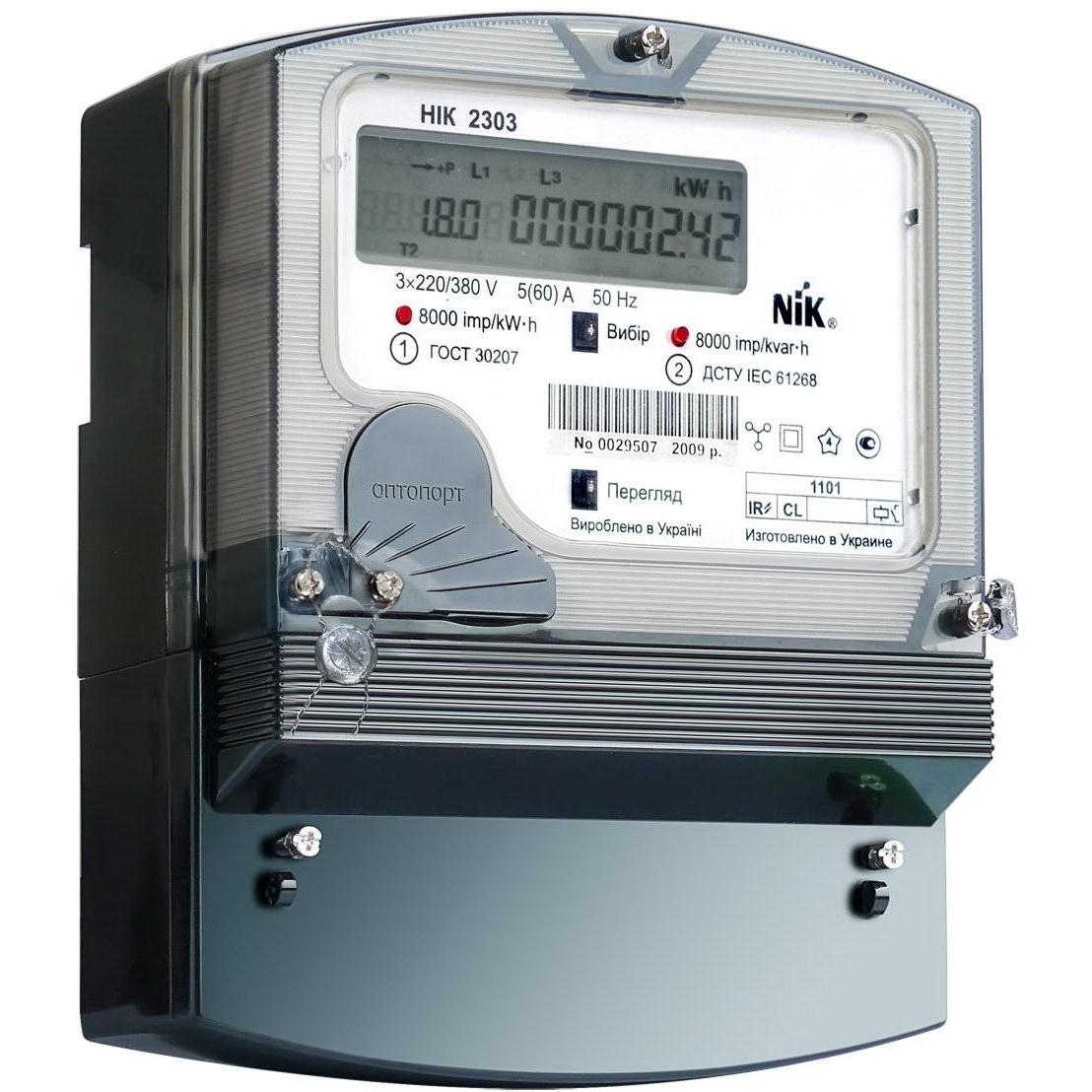 электрическая схема со-и4491