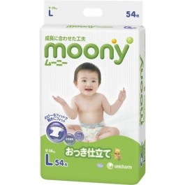 3ba819b374f3 Подгузник Moony на HOTLINE - купить памперсы Moony   выгодные цены в ...