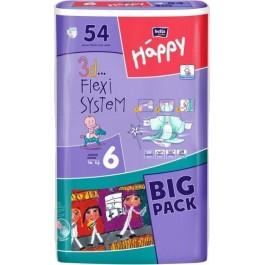 e55b2cae421e Подгузники и трусики Bella baby Happy на HOTLINE - купить подгузники ...