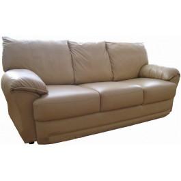 прямой диван сончик на Hotline выгодные цены купить в киеве