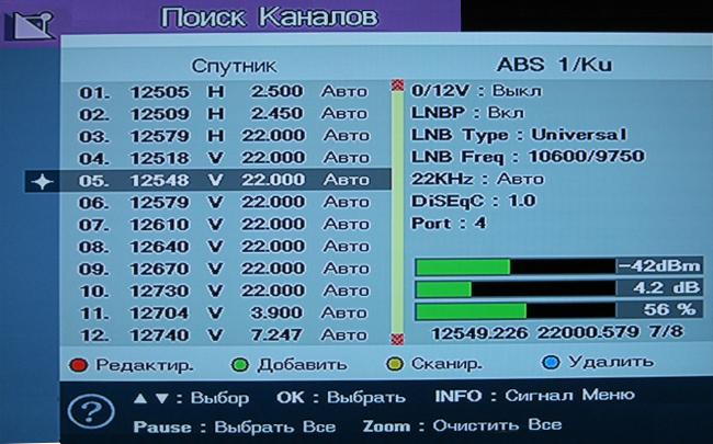 Транспондеры amos 2/3, 40 w